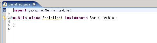 serialVersionUID を設定する - (Eclipse)